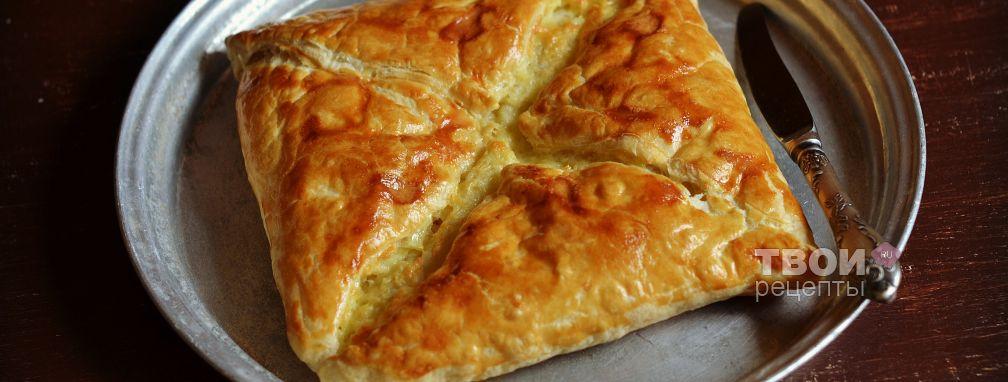 Слоеный хачапури - Рецепт