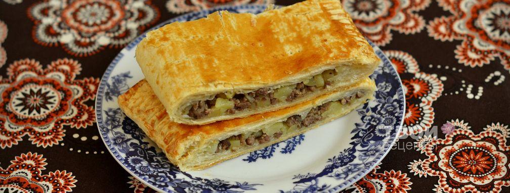 Слоеный пирог с мясом - Рецепт