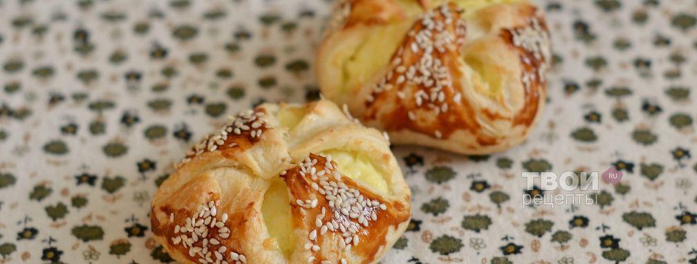 Слойки с сыром - Рецепт