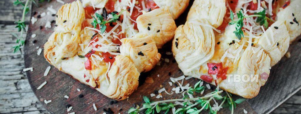 Слоеные слойки с ветчиной и сыром - Рецепт
