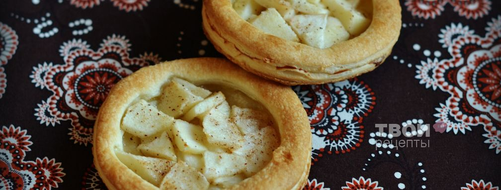 Слойки с яблоками - Рецепт
