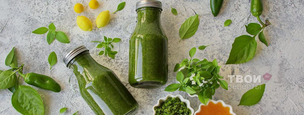 Смузи из зелени - Рецепт