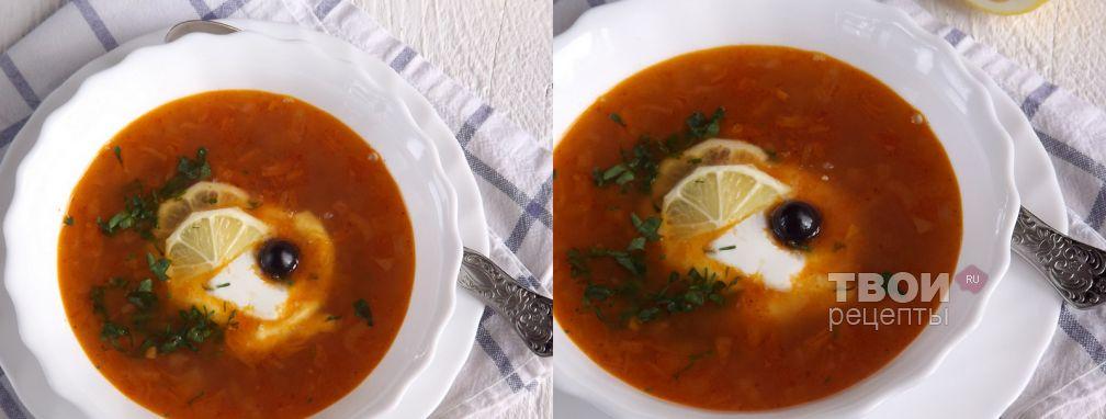 Солянка мясная - Рецепт