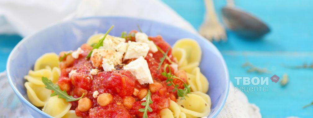 Соус для макарон с нутом - Рецепт