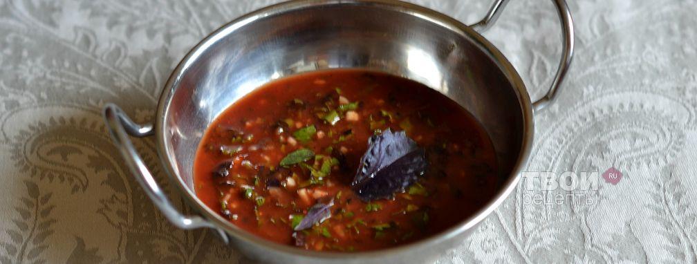 Соус для шашлыка - Рецепт
