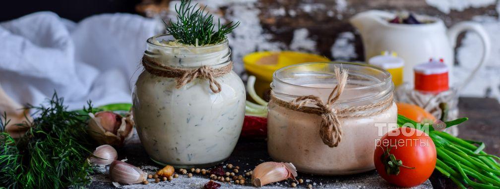 Соус для шаурмы - Рецепт