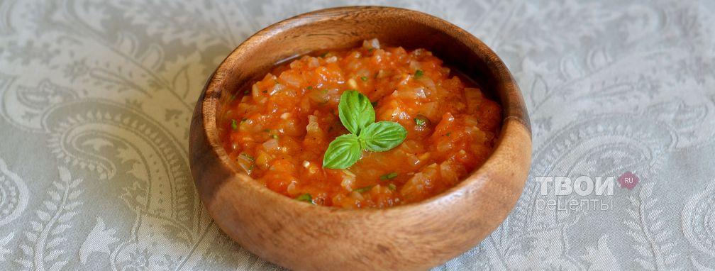Соус для спагетти - Рецепт