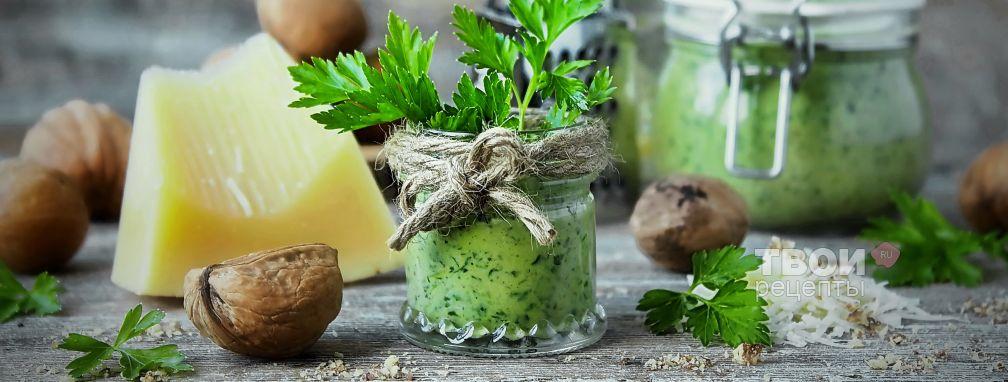 Соус из петрушки - Рецепт