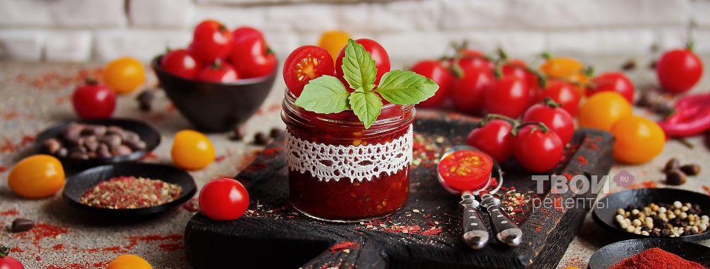 Соус из помидоров - Рецепт