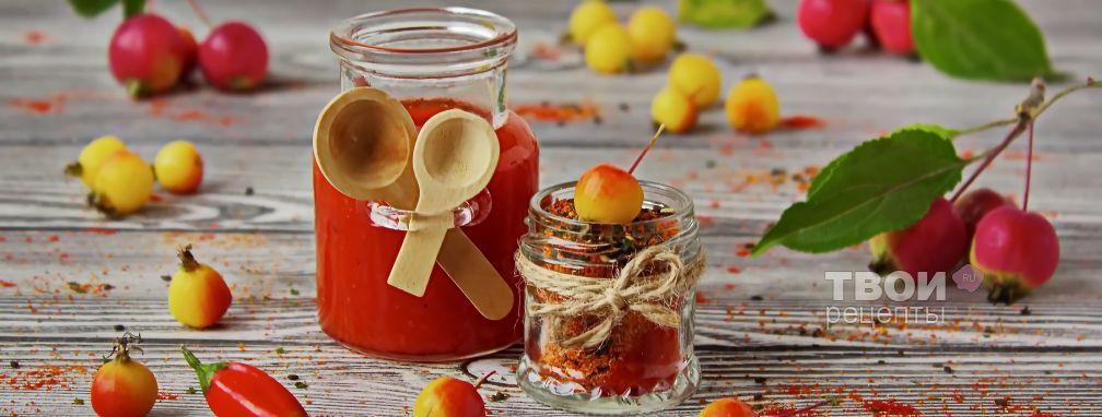 Соус из яблок  - Рецепт