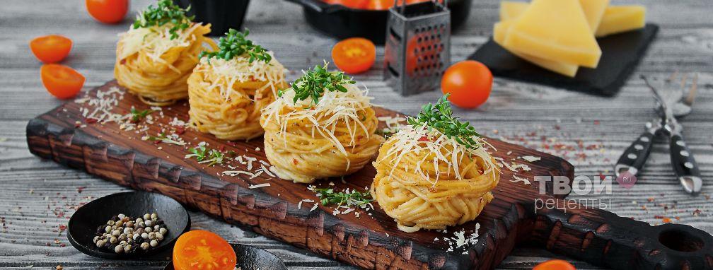 Спагетти в духовке - Рецепт