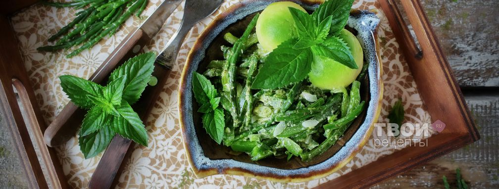 Средиземноморский салат - Рецепт