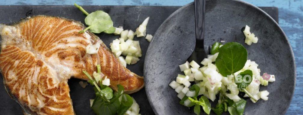 Стейк из лосося - Рецепт