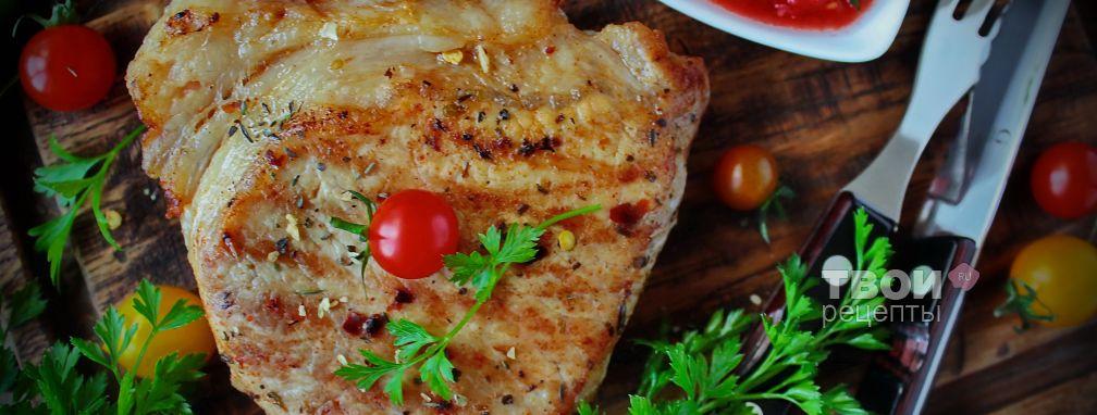 Стейк свиной с овощами - Рецепт