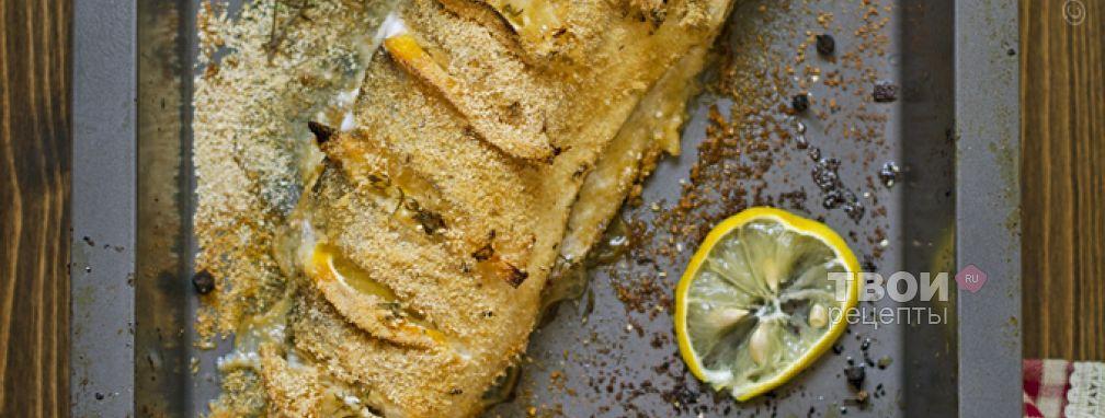 Судак с лимоном, тимьяном и перцем кубеба - Рецепт