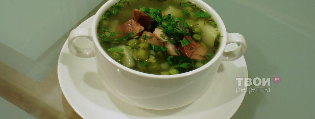 Суп гороховый с ветчиной - Рецепт