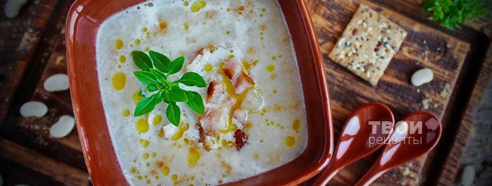 Суп из белой фасоли - Рецепт