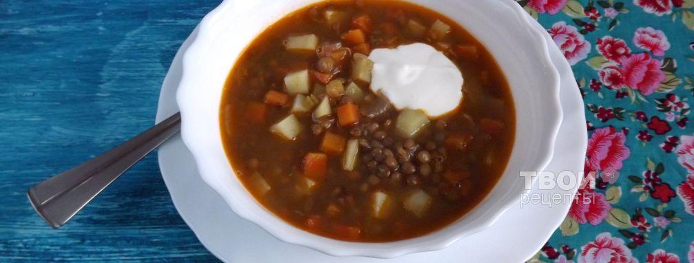 Суп из чечевицы - Рецепт