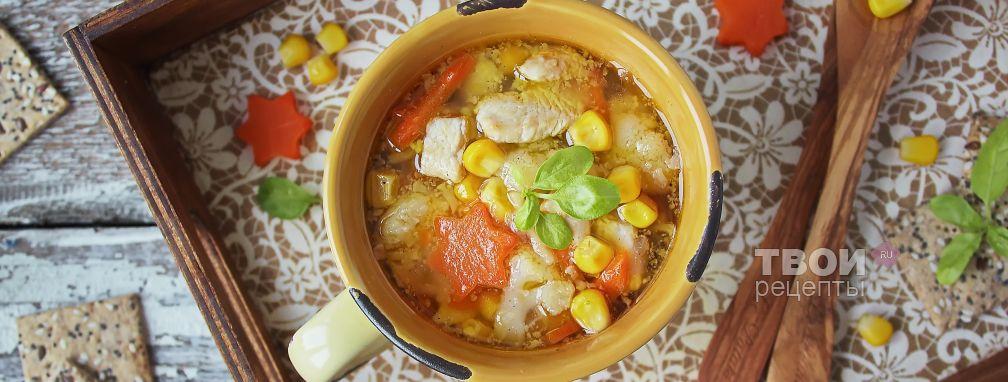 Суп из индейки - Рецепт