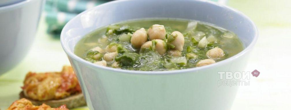 Суп из нута - Рецепт