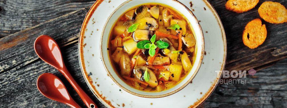 Суп из шампиньонов - Рецепт