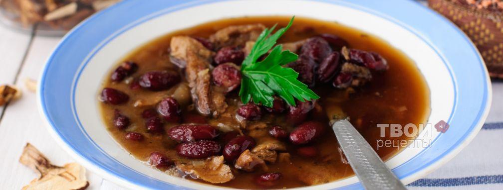 Суп из сушеных грибов - Рецепт