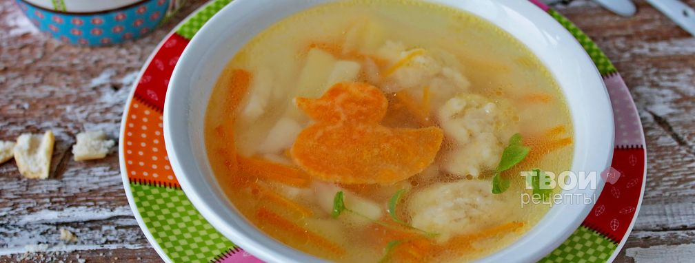Суп из утки - Рецепт