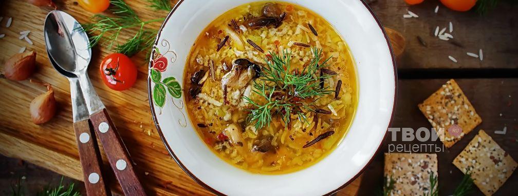 Суп из вешенок - Рецепт