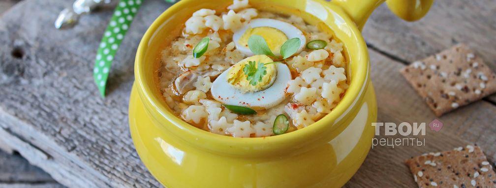 Суп куриный с яйцом - Рецепт