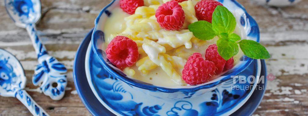 Суп молочный - Рецепт