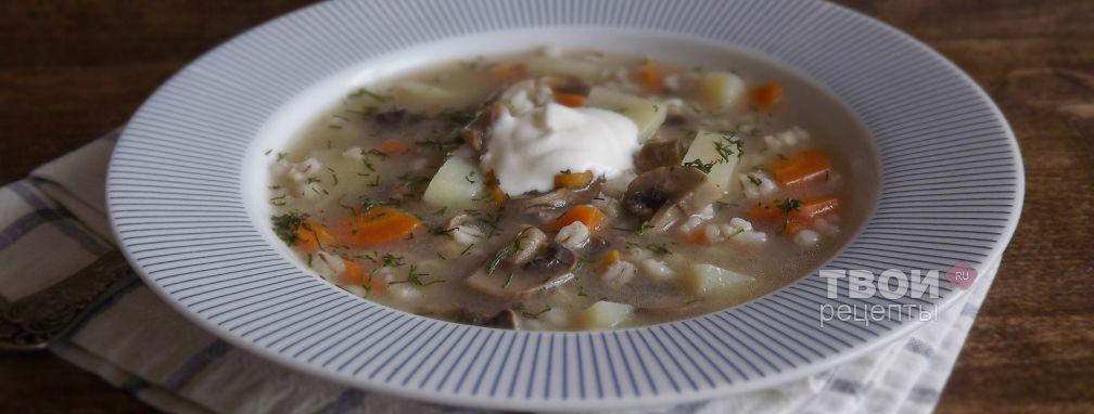 Суп перловый с грибами - Рецепт