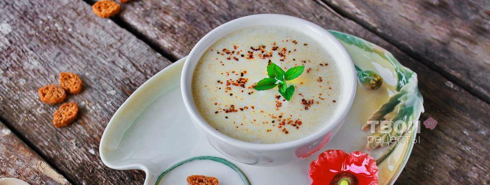 Суп по-французски - Рецепт