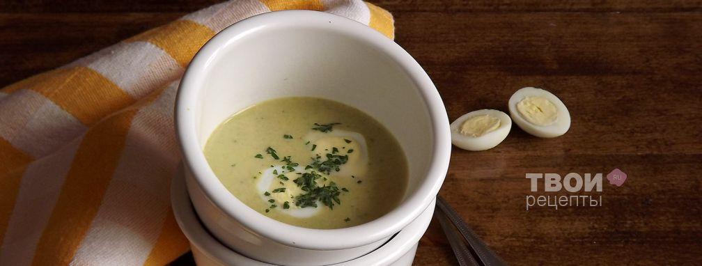 Суп-пюре из брокколи - Рецепт