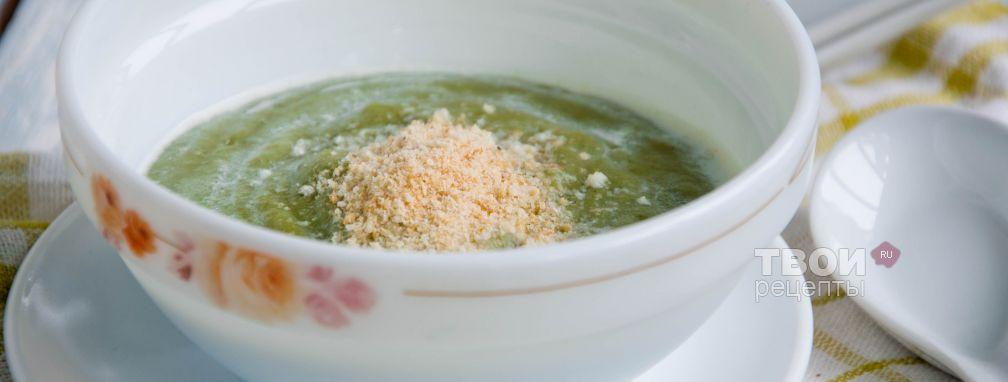 Суп пюре из шпината - Рецепт