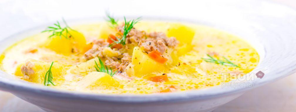 Суп с фаршем - Рецепт