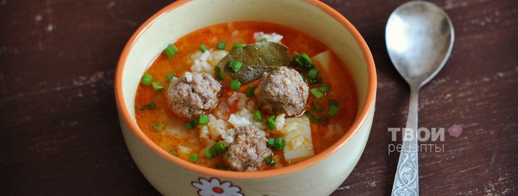 Суп с фрикадельками и рисом - Рецепт