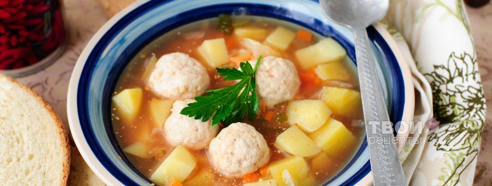 Суп с фрикадельками в мультиварке - Рецепт