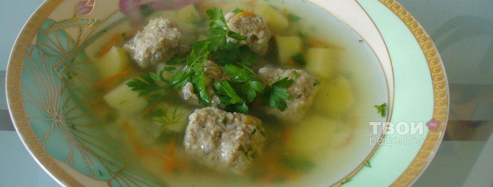 Суп с фрикадельками - Рецепт