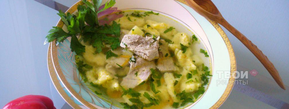 Суп с галушками - Рецепт