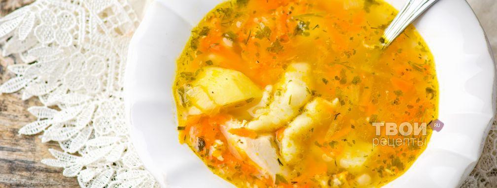 Суп с клецками - Рецепт