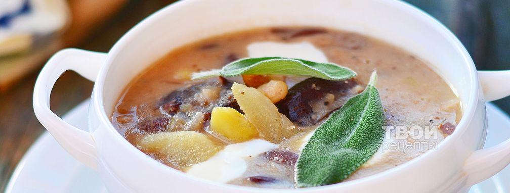Суп из красной фасоли - Рецепт