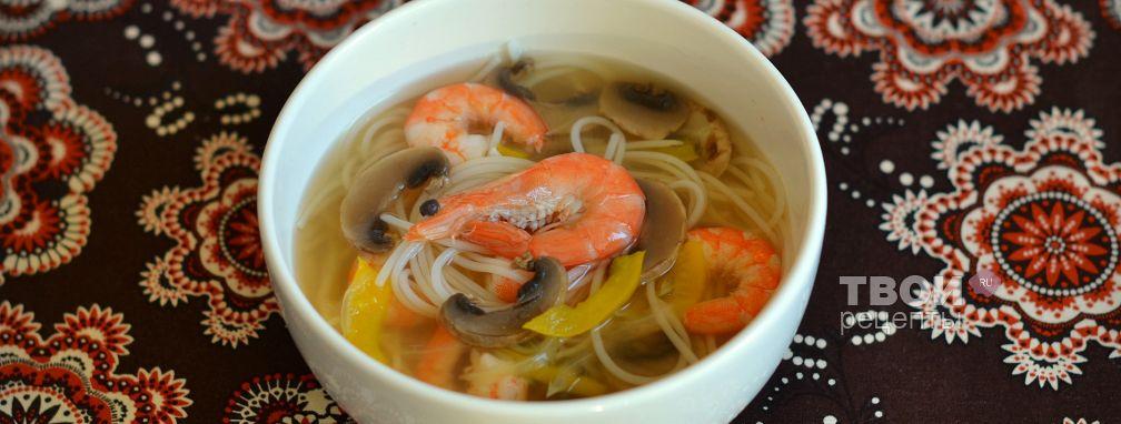 Суп с креветками - Рецепт