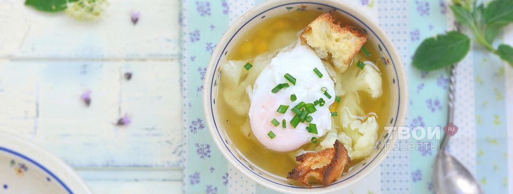 Суп с яйцом - Рецепт