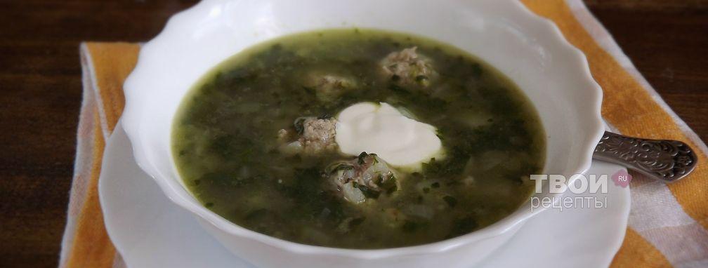 Суп со шпинатом и фрикадельками - Рецепт