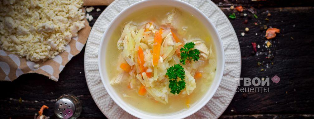 Суп затируха - Рецепт