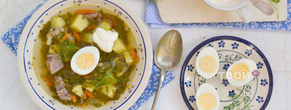 Суп зеленый с языком - Рецепт