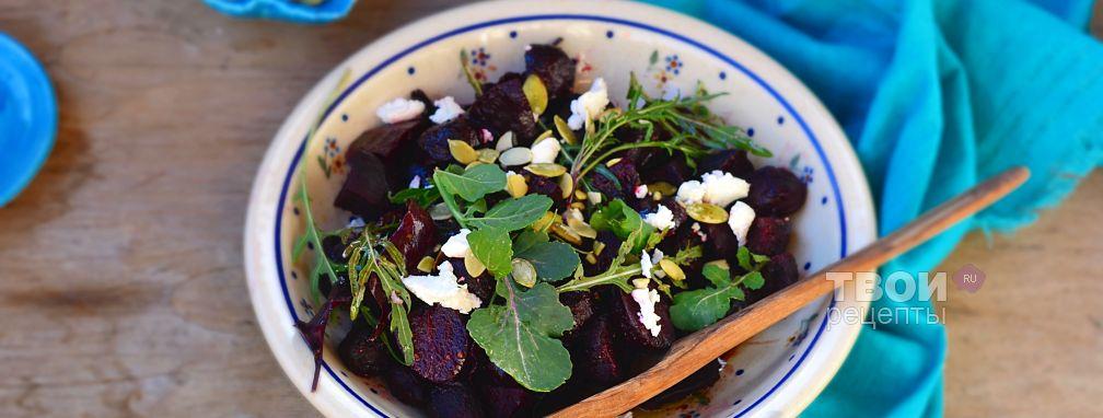 Свекольный салат - Рецепт