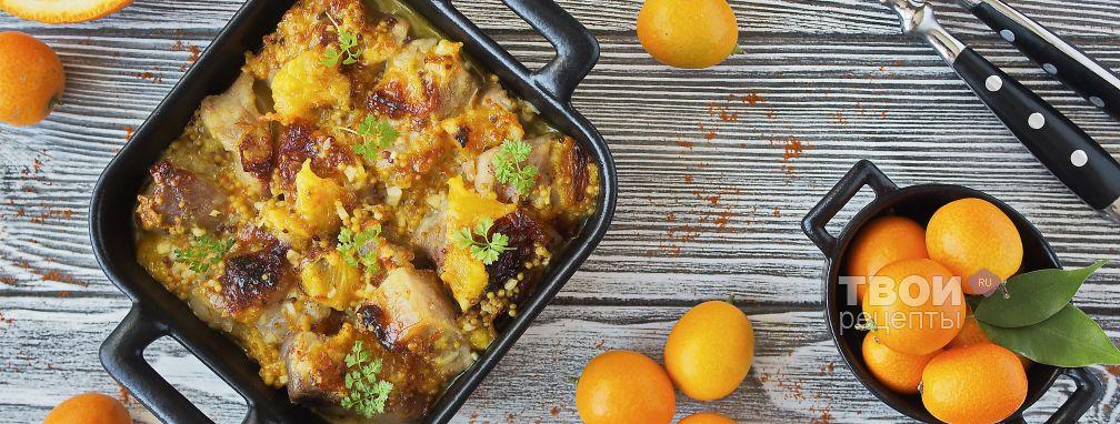 Свинина с апельсинами - Рецепт