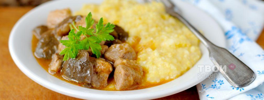 Свинина с грибами - Рецепт