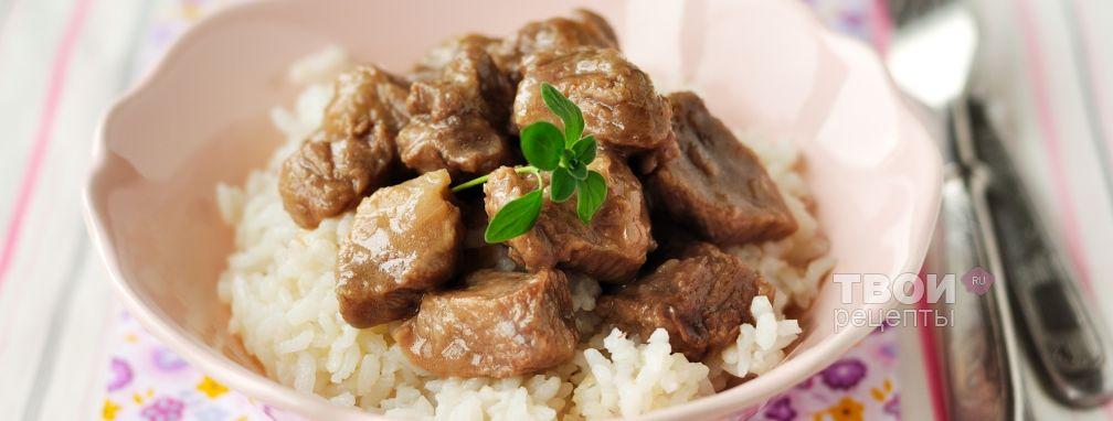 Свинина, тушенная в соке красной смородины - Рецепт